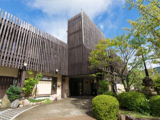 神戸有馬温泉  ~お子様に優しい宿~ 元湯 龍泉閣の画像・写真