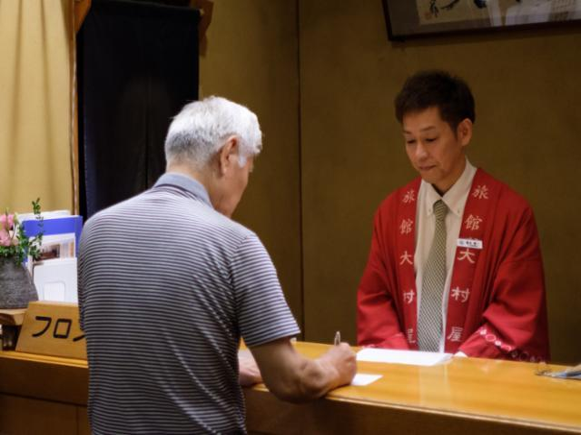 旅館大村屋(佐賀・嬉野市)の画像・写真