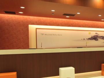 ウェルカムホテル高知の画像・写真