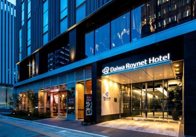 ダイワロイネットホテル名古屋太閤通口の画像・写真
